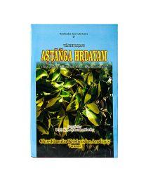 Boek Astanga Hridayam Set