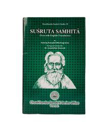 Sushruta Samhita Set
